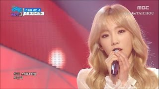getlinkyoutube.com-SNSD TaeYeon  『잊어버리지마 (Don't Forget)』 Edited Ver. CRUSH (Feat.TaeYeon)