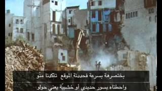 getlinkyoutube.com-خطير جدا ... ماذا فعل الماسونيين في مكة المكرمة ..!.flv