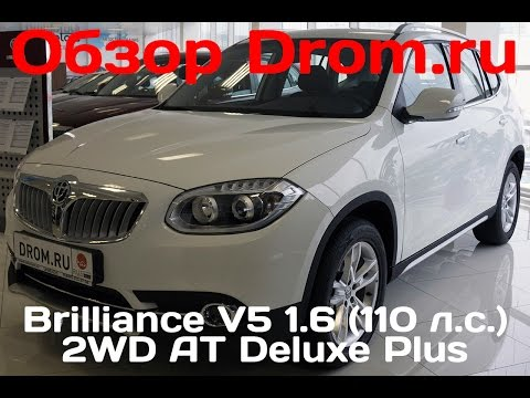 Brilliance V5 2014 1.6 (110 л.с.) 2WD AT Deluxe Plus - видеообзор