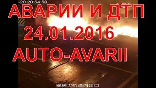 getlinkyoutube.com-АВАРИИ,ДТП,ВИДЕО ПОДБОРКА ЯНВАРЬ 2016 #25