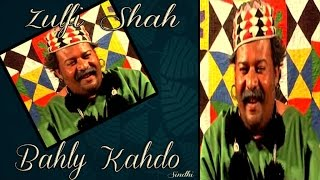 Bahly Kahdo | Zulfi Shah | Sindhi Song | HD Video