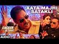 Aata Majhi Satakli Full Audio Song   Singham Returns   Ajay Devgan   Yo Yo Honey Singh