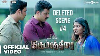 Irumbuthirai - Deleted Scene 04   Vishal, Arjun, Samantha   Yuvan Shankar Raja   P.S. Mithran