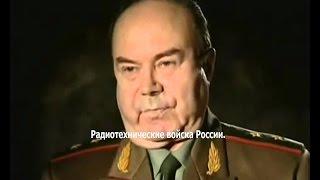 getlinkyoutube.com-Радиотехнические войска России. боевое оружие, холодное оружие, секретное оружие россии 2015 видео.
