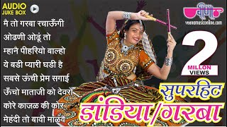 getlinkyoutube.com-Non Stop Garba Dance Songs 2016 | ReMix in Hindi,Rajasthani & Gujarati | Navratri Special Dandiya