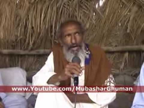 Sindhi Sufi Song 2014 in Mehfil, Subscribe ME