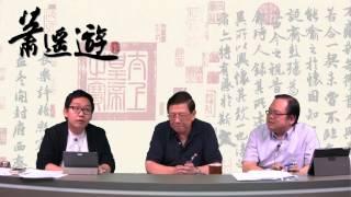 getlinkyoutube.com-余詠珊係臭X,請廣傳(唔洗頭) / HKTV發展〈蕭遙遊〉2014-11-13 f