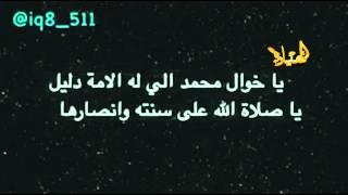 getlinkyoutube.com-قصيدة جديد في عتيبة : أداء تركي الميزاني
