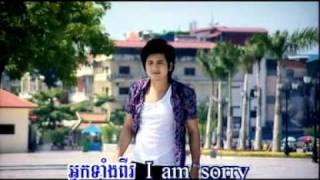 getlinkyoutube.com-I am sorry - Preab Sovath - RHM 162