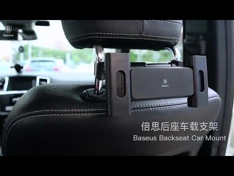 Держатель Baseus Backseat на подголовник