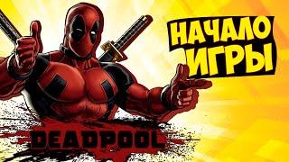 getlinkyoutube.com-Прохождение Deadpool #1 Начало игры
