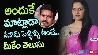 Actress Apoorva About Pawan Kalyan 3 Marriages and his Greatness | Kathi Mahesh | Top Telugu TV