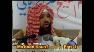 2-7 Mabood Kaun Data Ali Hajveri Khawaja Gharib Nawaz Ya phir Allah Sheikh Meraj Rabbani