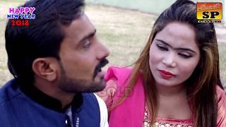 Churse Na Peti Kar   Singer Asif ALi  Baghdadi Latest Punjabi Sariki Song 2018 By Shaheen Production