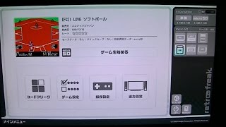 getlinkyoutube.com-【retrofreak】レトロフリークを使ってみた【FC・SFCフルインストール】