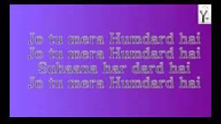 hamdard karaoke instrumental