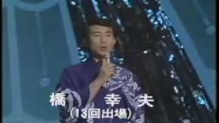 getlinkyoutube.com-天涯孤客 吉田正作曲 子連れ狼 橋幸夫 1972年