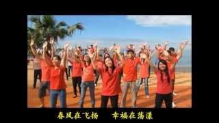 getlinkyoutube.com-沙巴《得意洋洋》新春团康MV