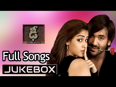 Dhee Telugu Movie Songs Jukebox ll Vishnu, Genelia D'Souza
