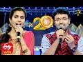 ETV @ 20 - 17th January 2016 - ఈటీవీ @ 20 - Full Episode - Vizianagaram