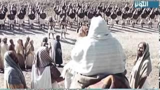 getlinkyoutube.com-مسلسل يوسف الصديق يوزرسيف ◄ 45 والاخيرة ► Prophet Yusuf Series
