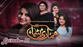 getlinkyoutube.com-Hamari Bitya Ep 11 - ARY Zindagi Drama