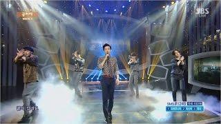 WINNER -'공허해(empty)' 0907 SBS Inkigayo