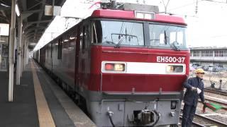 getlinkyoutube.com-JR貨物 EH500からEF210へ交換 架線の交直流切替動作とパンタグラフ上げ