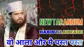 HABIBULLAH FAIZI ~ Wo Aala Aur Mai Past Past # New Tarannum 2018