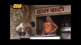 getlinkyoutube.com-Dhaabo Gori Ka 3-Rajasthani Non Stop Hit Comedy Funny Movie By Pukhraj Nadsar