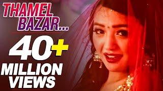 THAMEL BAZAR - Video Song | LOOT 2 | Alisha Rai, Dayahang Rai, Saugat Malla | Nischal Basnet