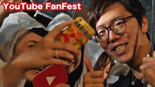 getlinkyoutube.com-YouTube FanFest 2015の裏側!