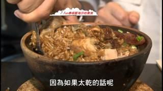 getlinkyoutube.com-衛視[世界我做主]2015新加坡在地美食(4)