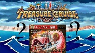 getlinkyoutube.com-RED POSTERS?!! Doflamingo Sugofest One Piece Treasure Cruise