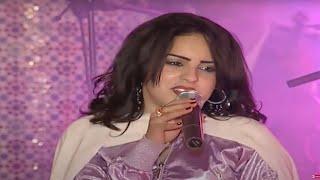 getlinkyoutube.com-NADIA LAAROUSSI - WA BELGHO SLAMI | Rai chaabi - 3roubi - راي مغربي -  الشعبي