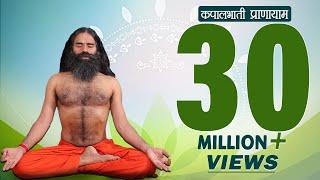 getlinkyoutube.com-Kapalbhati (Pranayam) : Detailed Explanation by Swami Ramdev