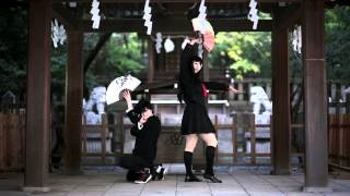 getlinkyoutube.com-【GMP】結ンデ開イテ羅刹ト骸【踊ってみた】