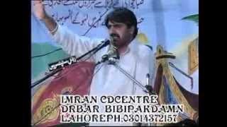 Zakir Ghazanfar Abbas Gondal Shahadat Jori Ameer Muslim a.s Sargodha