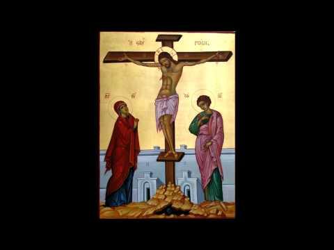 Muzica psaltica greceasca - Meteora Ioasaf  [5/8]