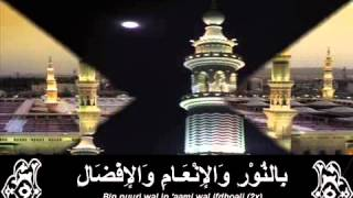 getlinkyoutube.com-Yaa Badrotim - With Arab & Malay Lyrics