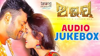 Abhay Odia Movie | Official Audio Songs Jukebox | Anubhav, Elina, Mihir Das, Ashrumochan