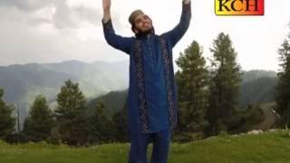 Qari Muhammad Usman Ghani