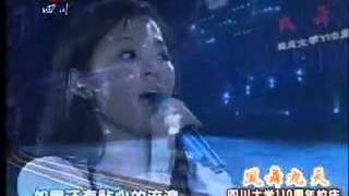 getlinkyoutube.com-Jane Zhang คนร้อง เพลงประกอบมังกรหยก 2006