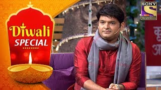 Diwali Special With Kapil Sharma | Spreading Joy And Love
