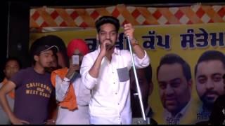 getlinkyoutube.com-kabaddi Cup at santemajra by Babbu Mohali  and Juggy dhanoya.!! GURJAZZ LIVE