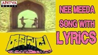 Rakshasudu Full Songs With Lyrics - Nee Meeda Song - Chiranjeevi, Radha, Suhasini width=