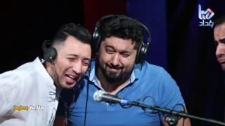 getlinkyoutube.com-تحشيش اذاعة السياسيين علي فاضل واثير كشكول من الحلقة 17