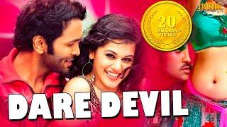 Dare Devil Hindi Dubbed Full Movie | Taapsee, Vishnu width=