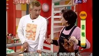 getlinkyoutube.com-李梅仙 冰糖醬鴨