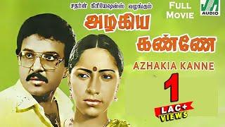 getlinkyoutube.com-Azhakia Kanne (1982) | Tamil Classic Full Movie | Sarath babu, Sumalatha | Tamil Cinema Junction